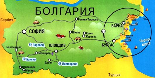 Как подготовиться к поездке в Болгарию