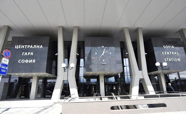 Центральный ЖД вокзал София