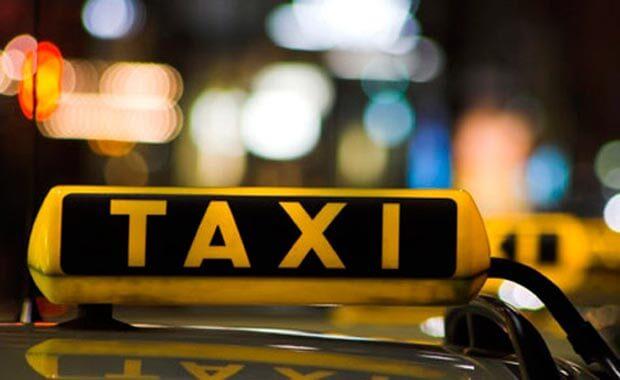Из Софии в Бургас на такси