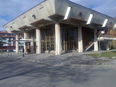 Автовокзал Банско