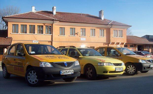 Такси из Софии в Банско