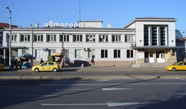 Из Софии в Пловдив на автобусе