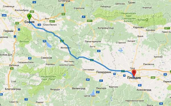 Из Софии в Пловдив по маршруту